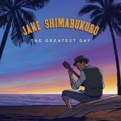 Jake Shimabukuro Inhabits His Instrument