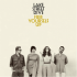 Lake Street Dive Delivers Soulful Sermons