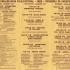 1969 Philadelphia Folk Festival Schedule